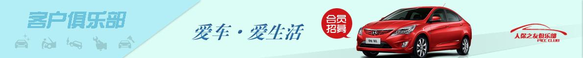 广告(09-11-14-21-08).jpg